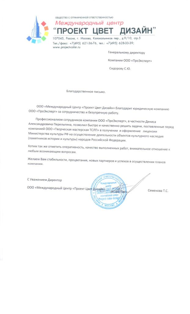 цена ГОСТ Р ИСО 14001 в Нижнем Новгороде